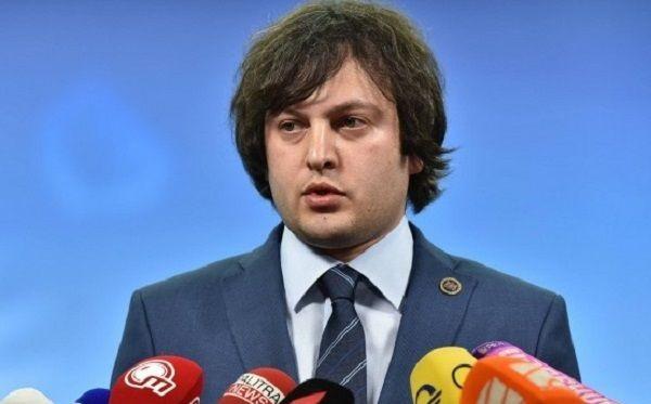 Это абсолютный абсурд - Ираклий Кобахидзе называет заявления оппозиции абсурдными
