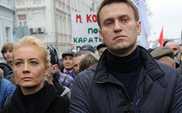 В Москве задержана жена Алексея Навального