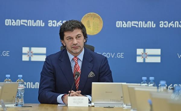 Каха Каладзе поздравил грузинских футбольных болельщиков с 13 мая